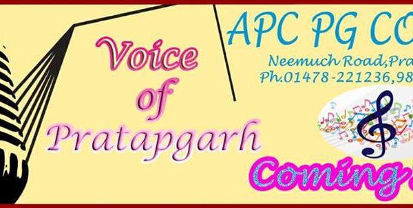 VOICE OF PRATAPGARH
