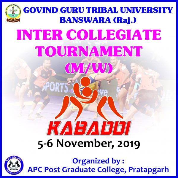 INTER-COLLEGIATE KABADDI TOURNAMENT 2019-20
