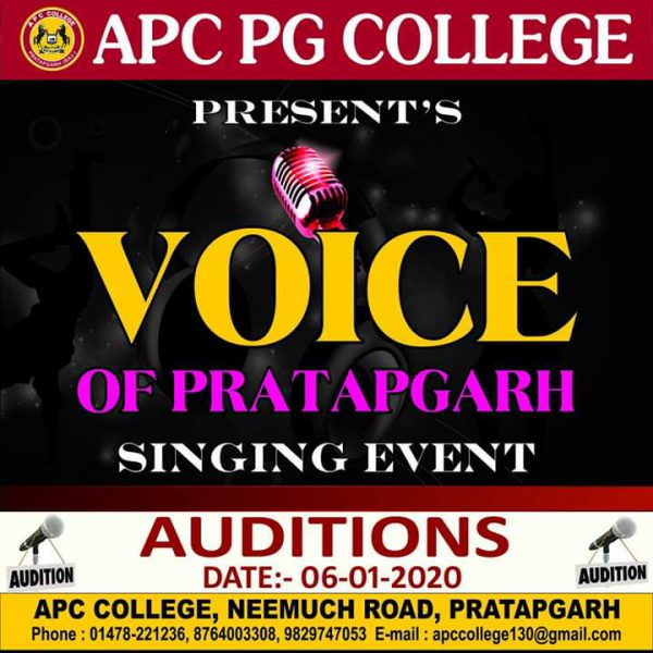 VOICE OF PRATAPGARH AUDITIONS-2020