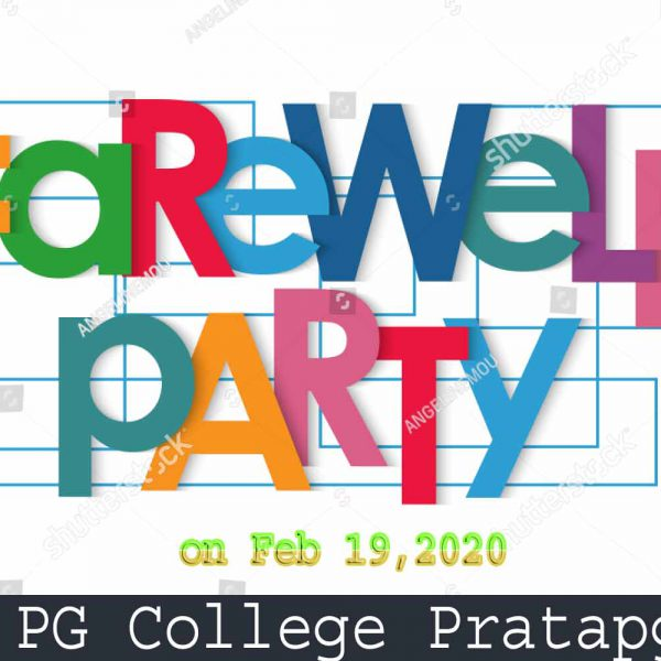 FAREWELL PARTY 2020